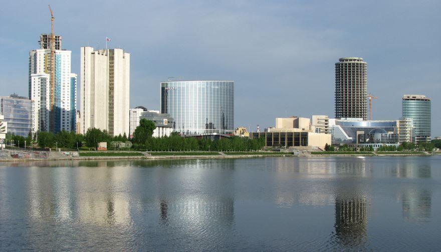 Скачать онлайн бесплатно красивый вид города Екатеринбург в хорошем качестве