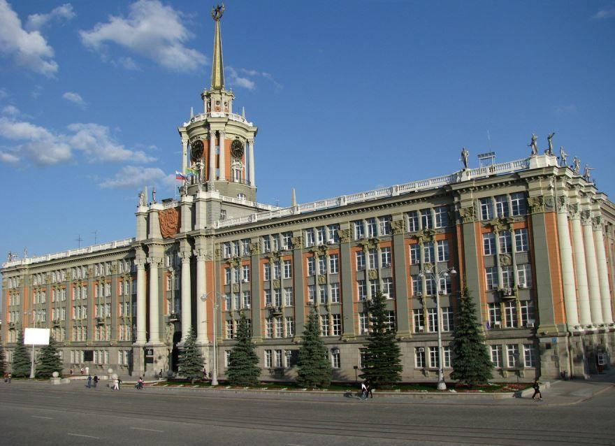 Смотреть красивое фото города центр Екатеринбурга Мэрия Екатеринбурга