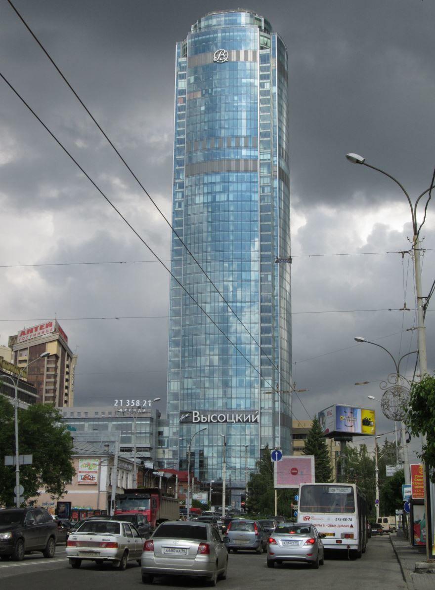 Смотреть красивое фото небоскреб Высоцкий в городе Екатеринбург