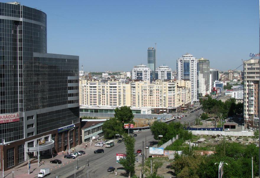 Скачать онлайн бесплатно красивое фото улица Радищева город Екатеринбург