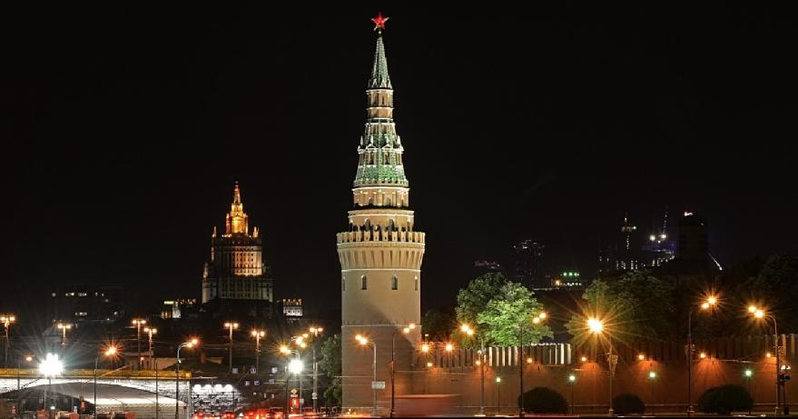 Скачать онлайн бесплатно лучшее фото ночного города Москва