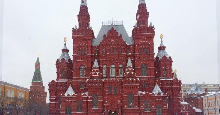 Смотреть красивое фото города Москвы площадь