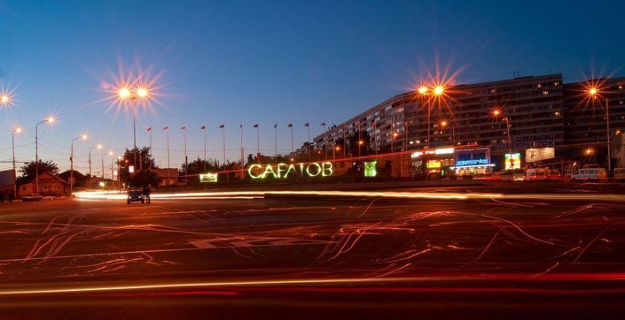 Смотреть красивое фото ночной город Саратов