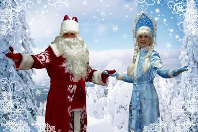 Новый год Дед Мороз и Снегурочка