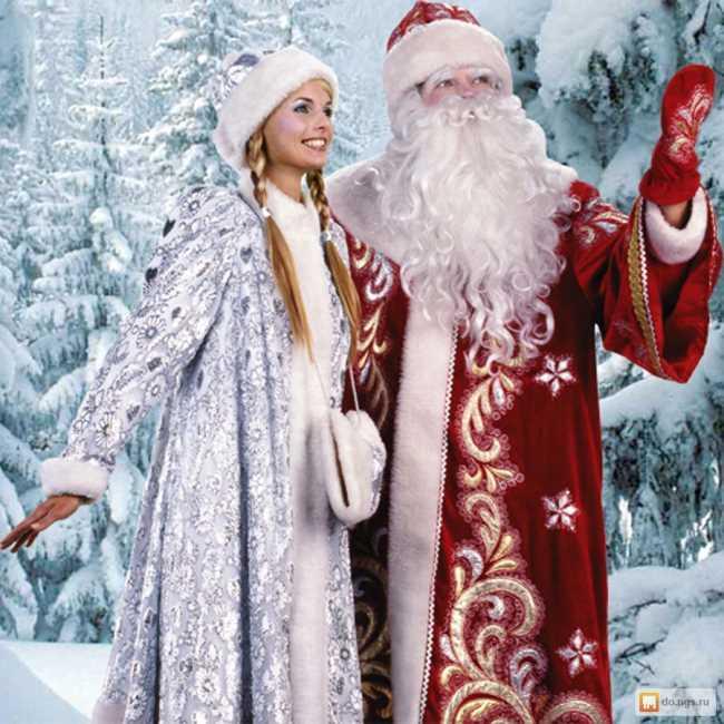 Дед Мороз и Снегурочка картинки