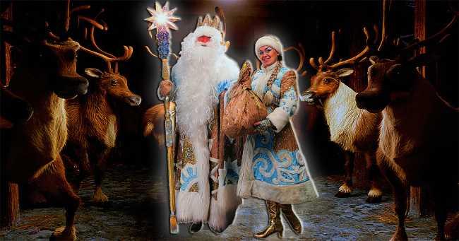 Новогодние Дед Мороз и Снегурочка