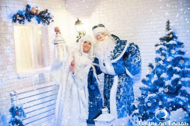 Прикольные Дед Мороз и Снегурочка