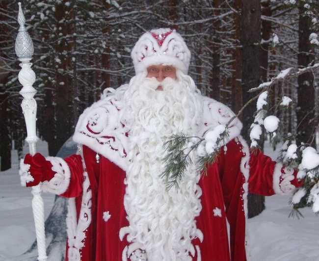 Новый Дед Мороз
