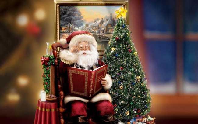 Картинка про Деда Мороза смотреть бесплатно