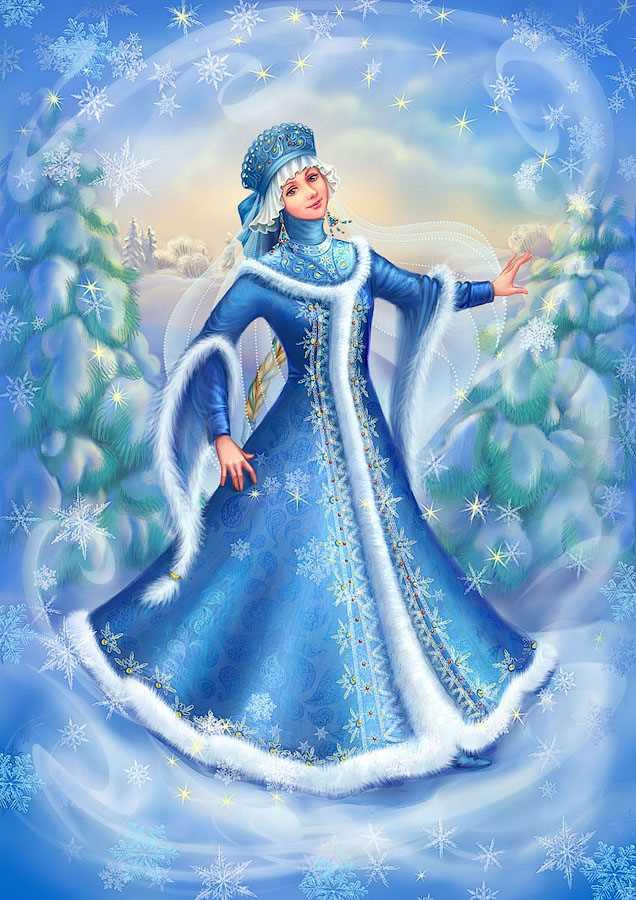 Снегурочка Новый год
