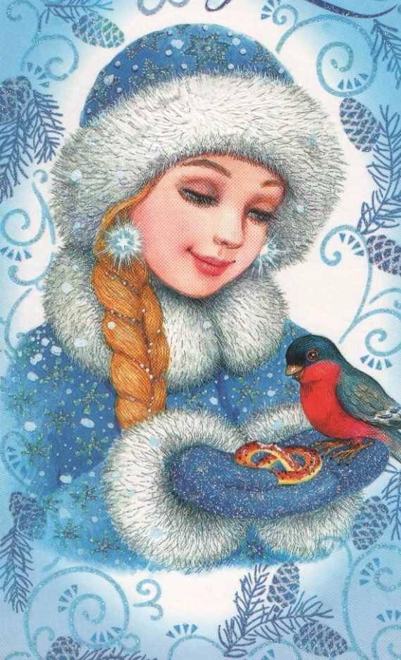 Снегурочка картинки