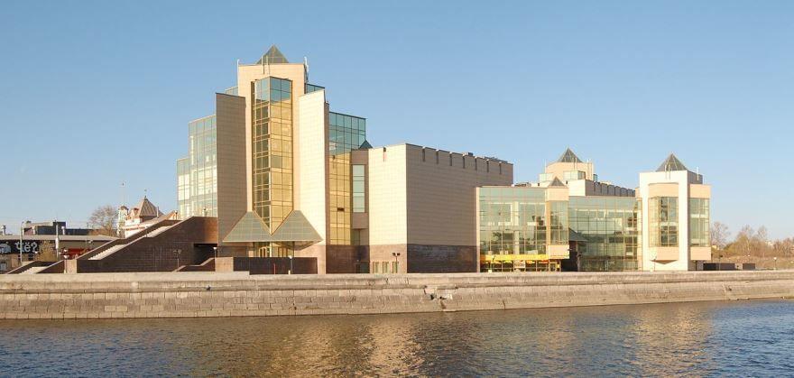 Смотреть красивый вид города Челябинск в хорошем качестве