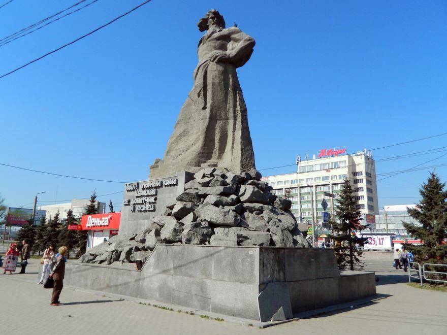 Сказ об Урале город Челябинск