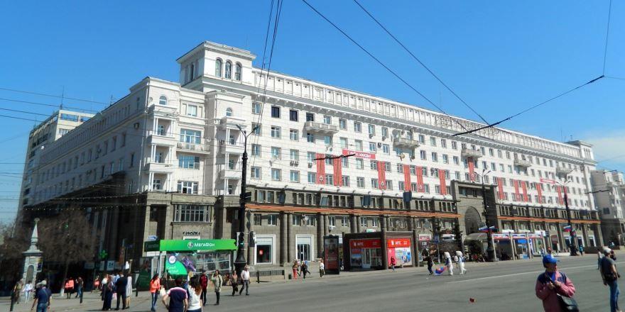 Жилой дом облисполкома город Челябинск
