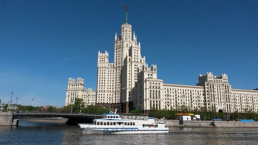 Скачать онлайн бесплатно красивое фото Москва Россия