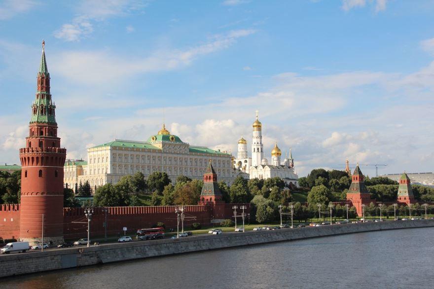 Смотреть красивый вид город Москва Россия