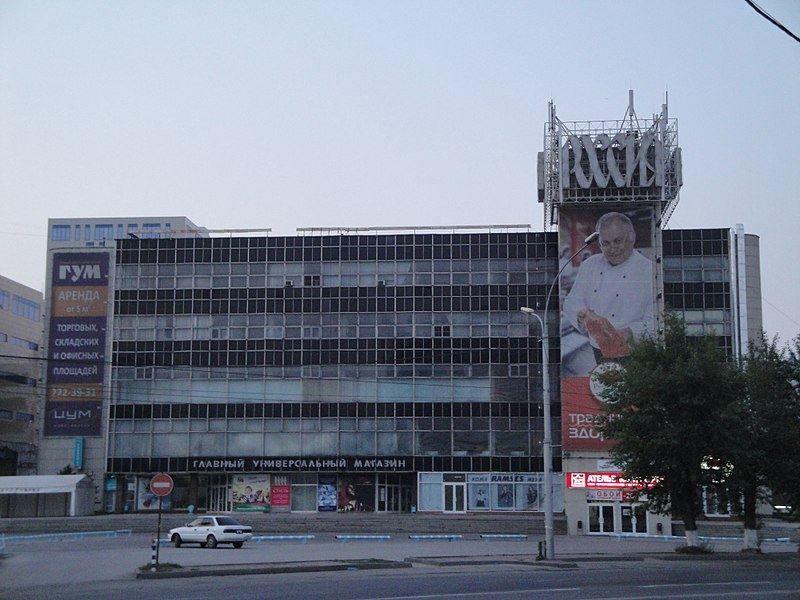 Площадь Маркса ГУМ город Новосибирск 2019