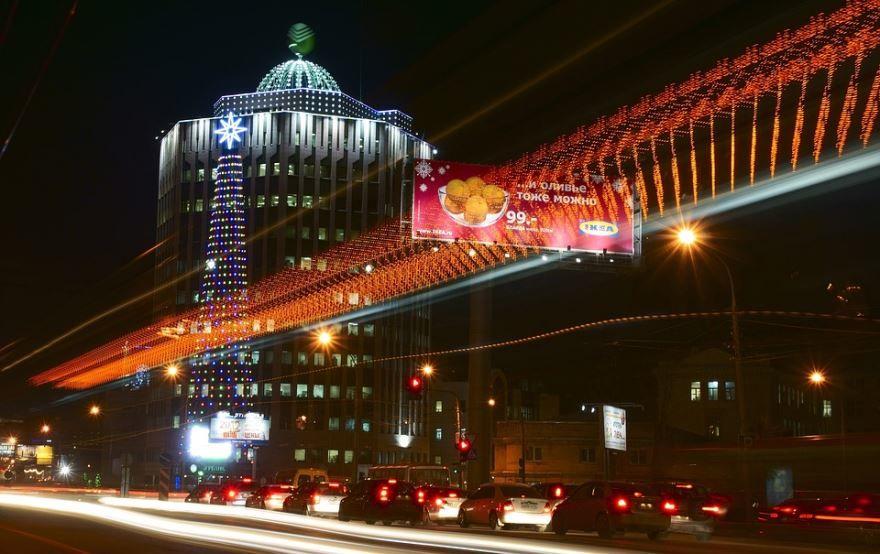 Скачать онлайн бесплатно лучшее фото ночного города Новосибирска