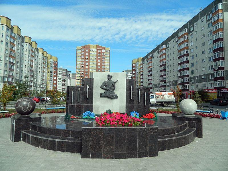 Сквер десантников город Тюмень