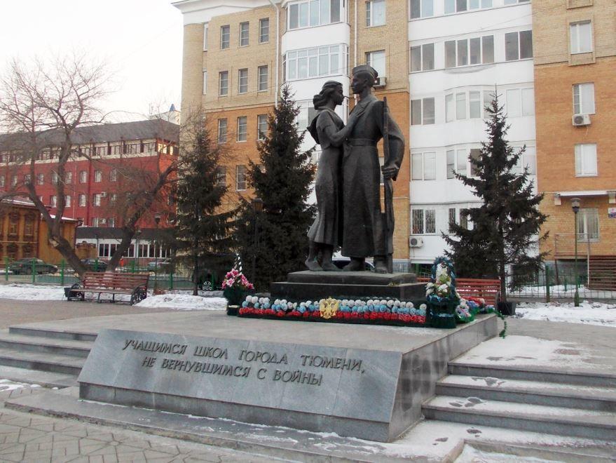 Смотреть красивое фото Памятник Прощание город Тюмень в хорошем качестве