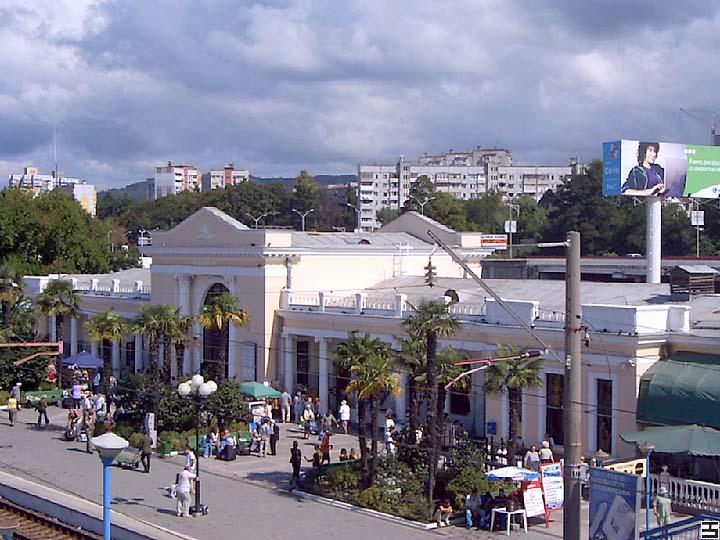 Железнодорожный вокзал город Адлер