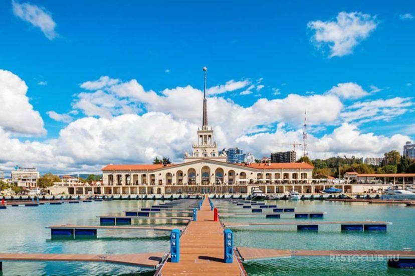 Скачать онлайн бесплатно лучшее фото города Сочи в хорошем качестве