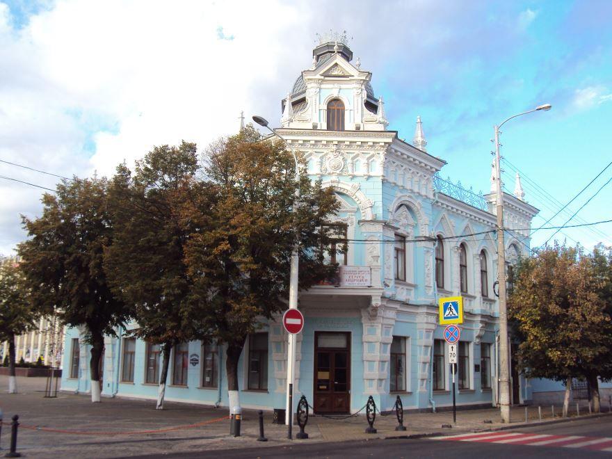 Дом Шарданова город Краснодар 2019