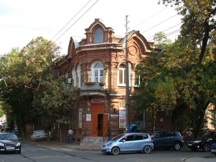 Дом Штейнгеля город Краснодар