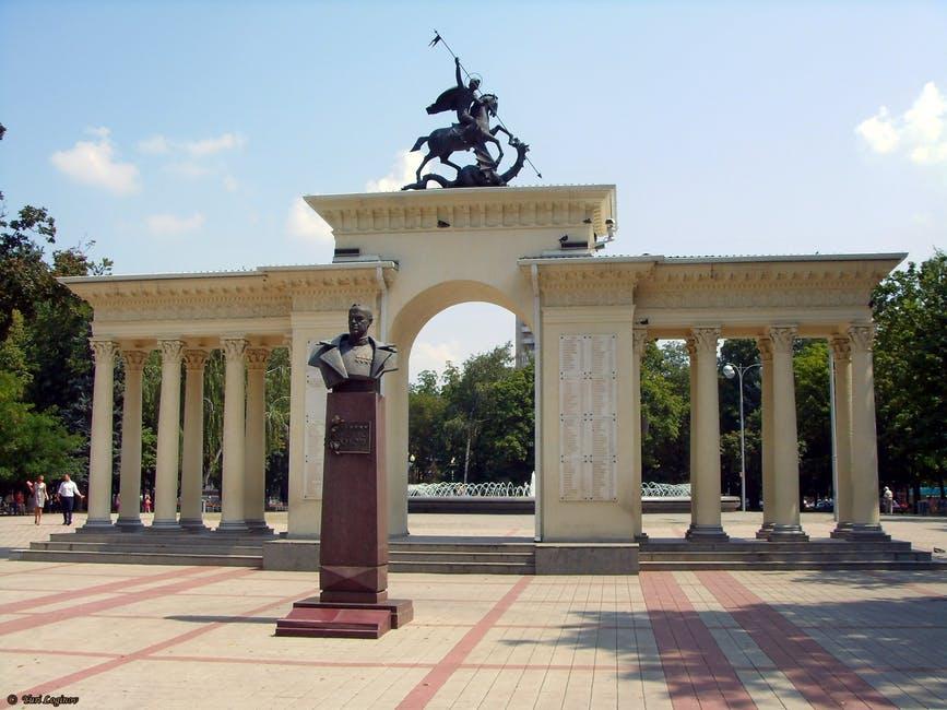 Скачать онлайн бесплатно красивое фото города Краснодара в хорошем качестве