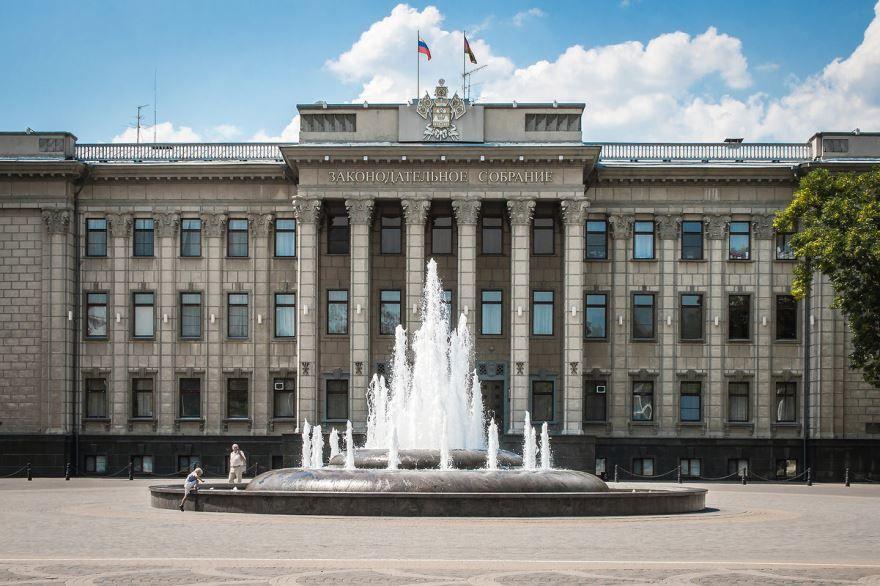 Красивое здание Законодательного собрания город Краснодар