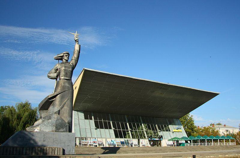 Кинотеатр Аврора город Краснодар