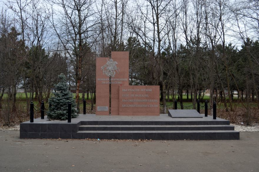 Памятник воинам погибшим за Отечество в хуторе Ленина город Краснодар