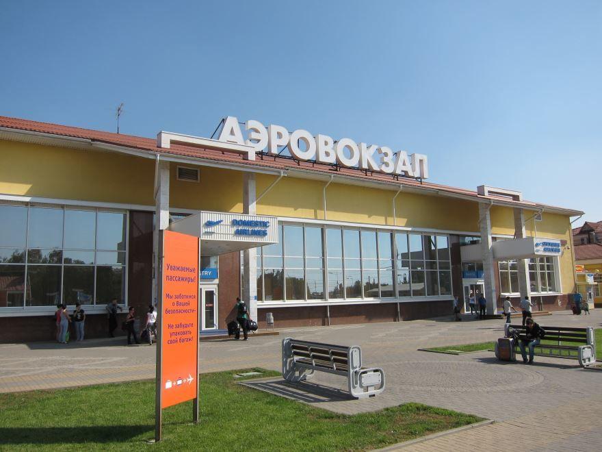 Внутренний терминал аэропорта город Краснодар