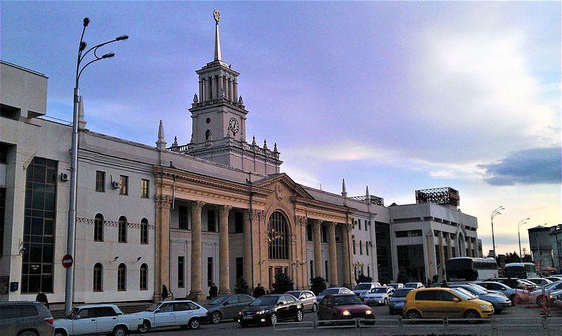 Железнодорожный вокзал город Краснодар