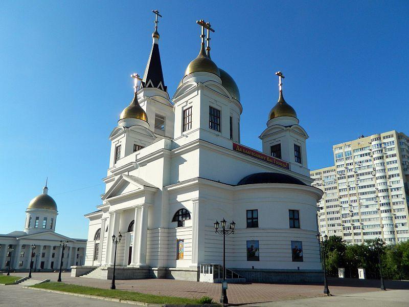 Кирилло-Мефодиевский собор город Самара