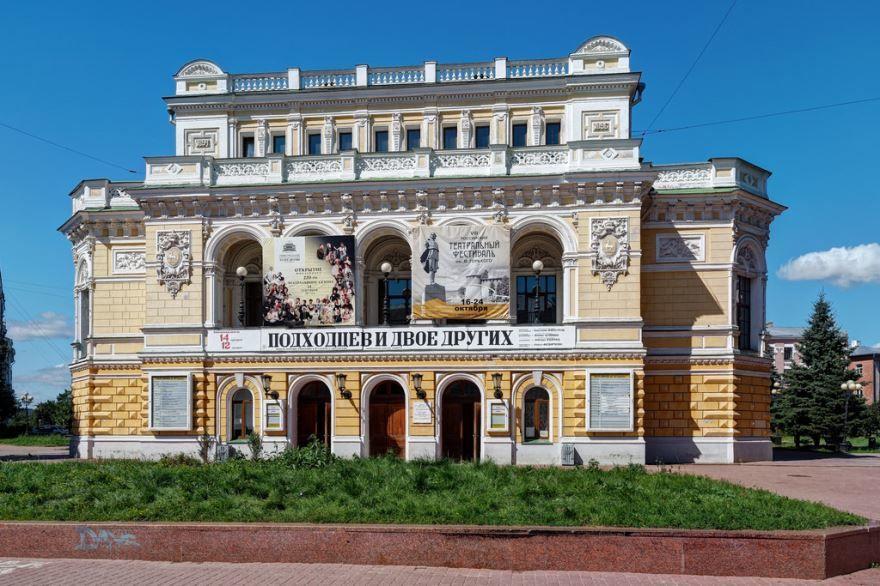 Театр в городе Нижний Новгород