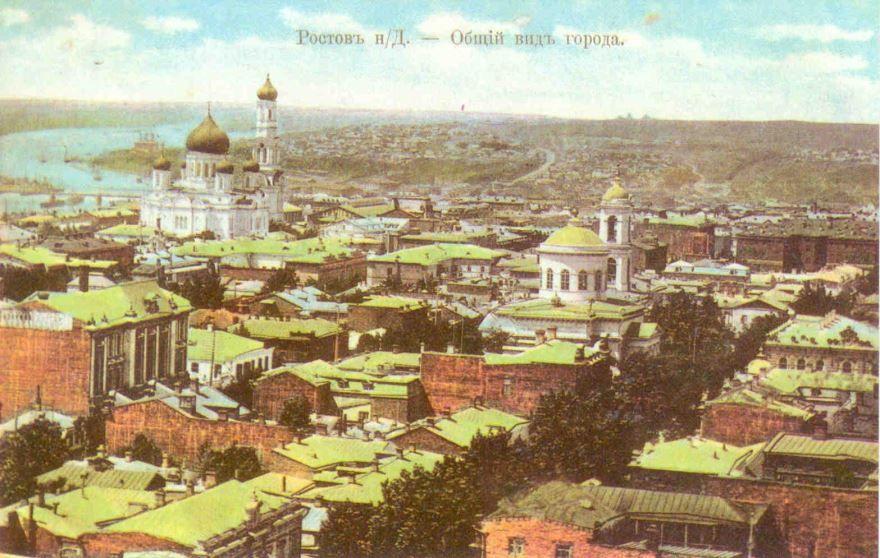 Старинное фото 19 века общий вид города Ростов-на-Дону