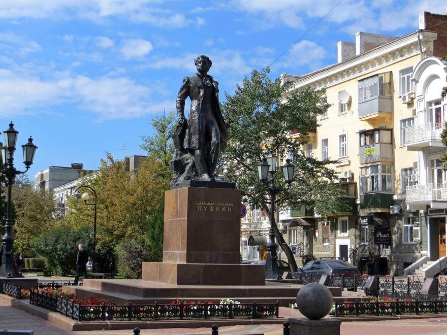 Памятник Пушкину город Ростов-на-Дону