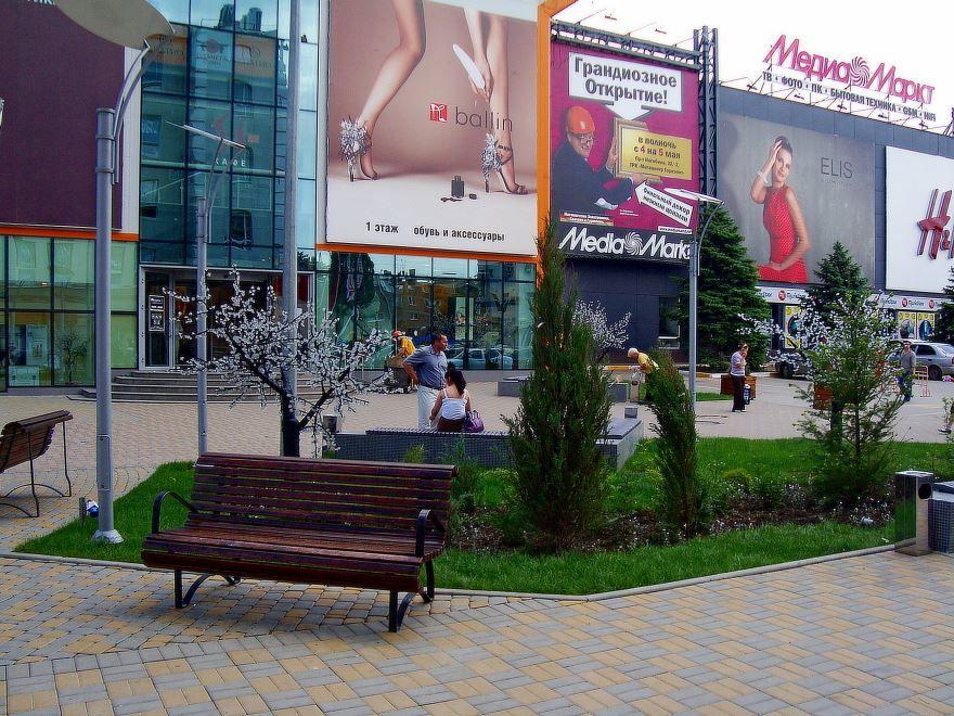 Торговый центр Горизонт город Ростов-на-Дону