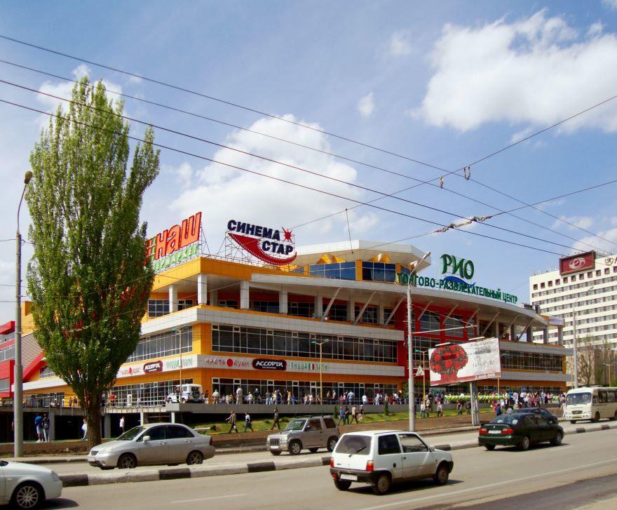 Торгово-развлекательный центр Рио город Ростов-на-Дону
