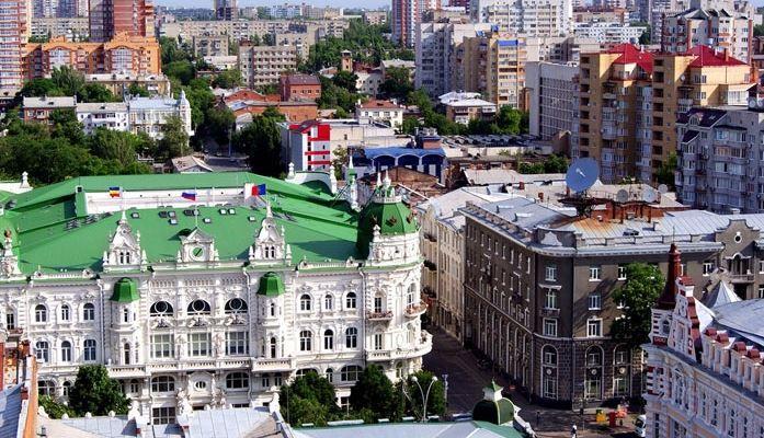Смотреть красивое фото вид города Ростов-на-Дону