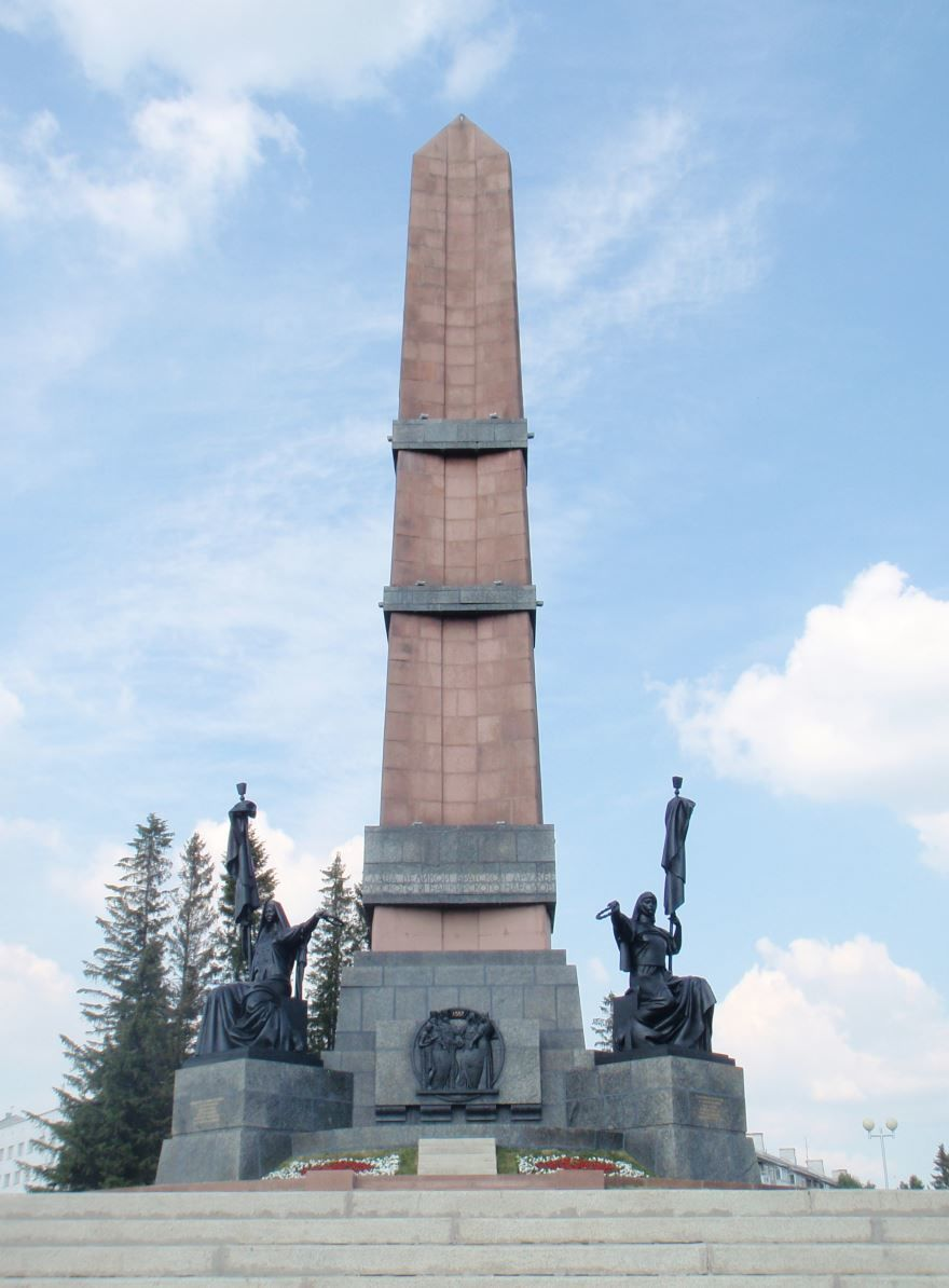 Монумент дружбы город Уфа