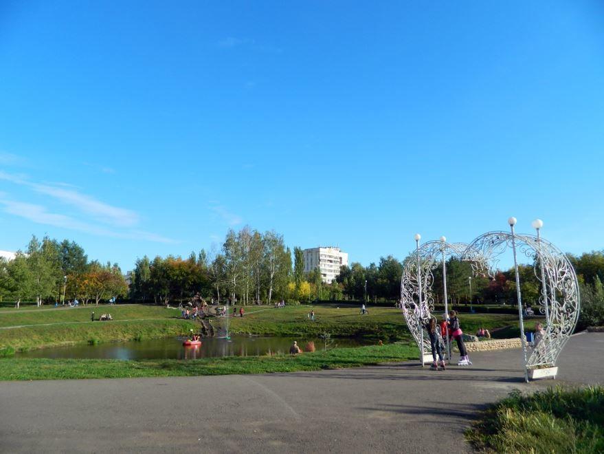 Первомайский парк город Уфа