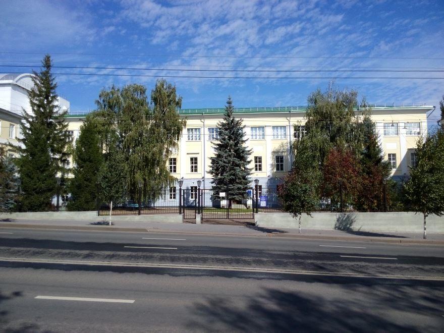 Скачать онлайн бесплатно лучшее фото улица Заки Валиди город Уфа в хорошем качестве