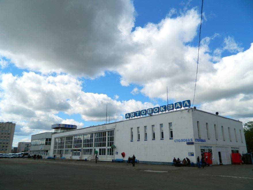 Южный автовокзал город Уфа
