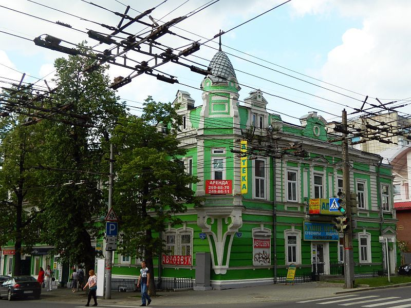 Императорское Музыкальное училище город Пермь
