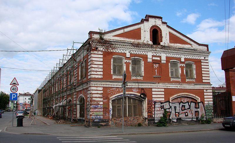 Смотреть лучшее фото города Пермь Здание Пассажа в хорошем качестве