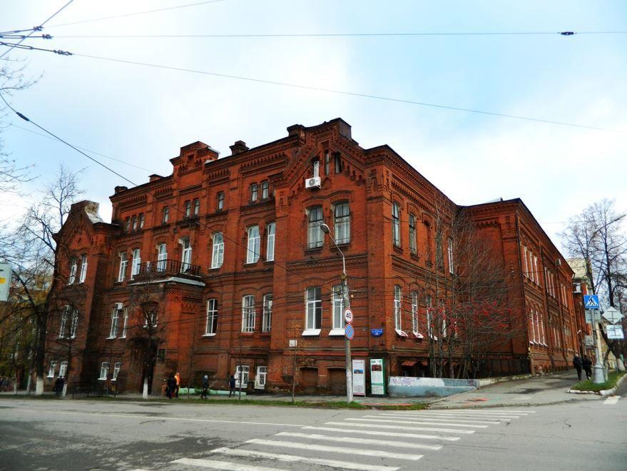 Мариинская женская гимназия город Пермь