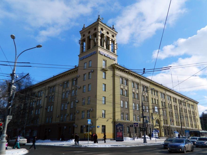 Здание Пермэнерго город Пермь