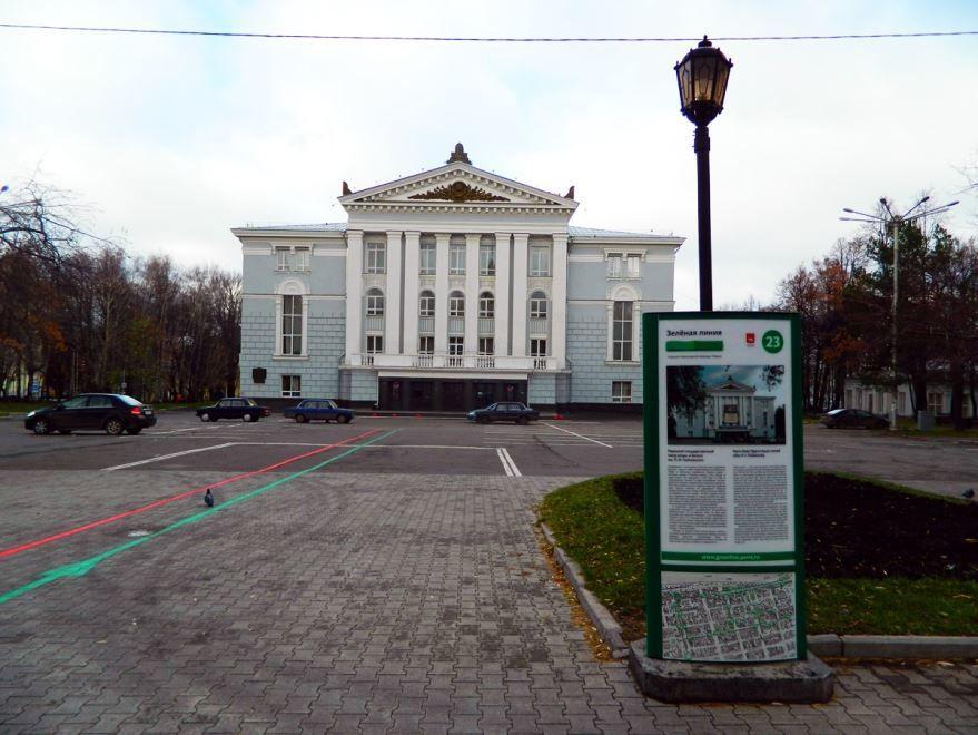 Зеленая линия город Пермь